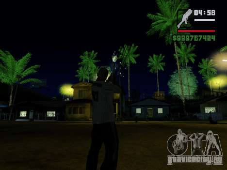 Защитник v.2 для GTA San Andreas восьмой скриншот