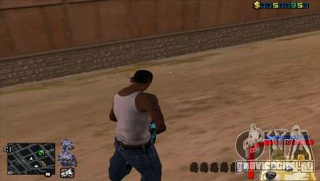 C-HUD Собака WOW для GTA San Andreas второй скриншот