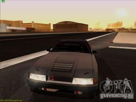 Винилы для Elegy для GTA San Andreas салон