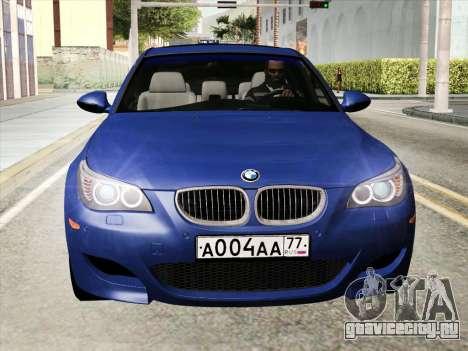 BMW M5 E60 2010 для GTA San Andreas вид сзади слева