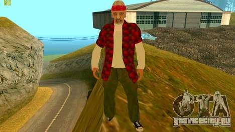 Новая текстура Truth для GTA San Andreas