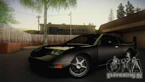 New Euros V1 для GTA San Andreas вид справа
