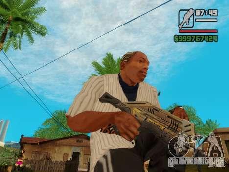 Защитник v.2 для GTA San Andreas