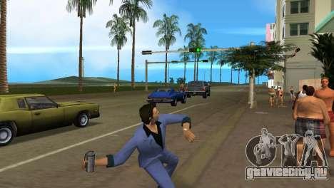 Пикапы дымовой шашки для GTA Vice City