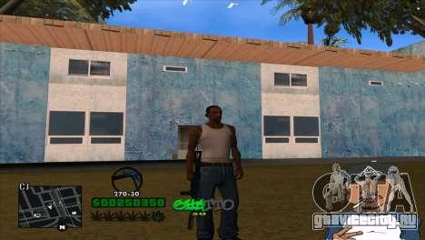 C-HUD By Markus для GTA San Andreas