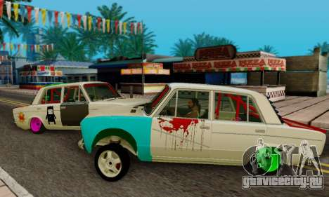 ВАЗ 2106 Корч для GTA San Andreas вид слева