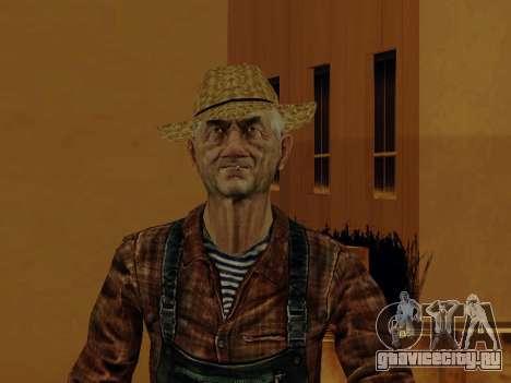Фермер вер.2 исправленная и дополненная для GTA San Andreas шестой скриншот