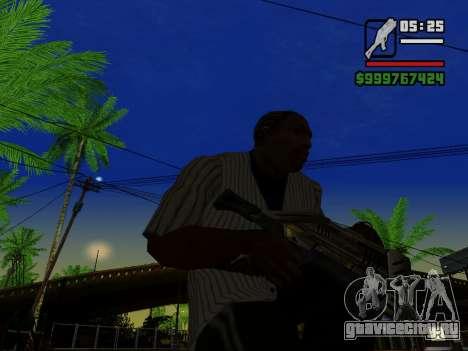 Защитник v.2 для GTA San Andreas шестой скриншот