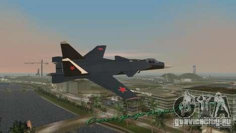 Су-47 Беркут для GTA Vice City вид сзади слева