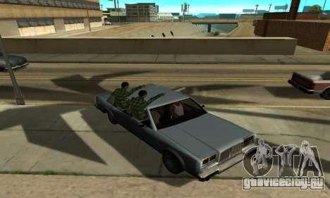 Тени в стиле RAGE для GTA San Andreas восьмой скриншот