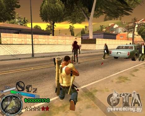 C-HUD Gor Life Ghetto для GTA San Andreas третий скриншот