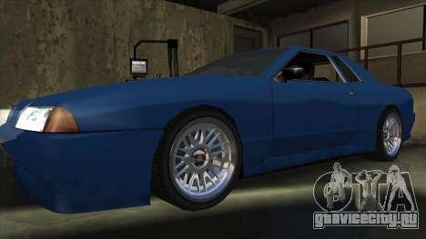 Wheels Pack by DooM G для GTA San Andreas