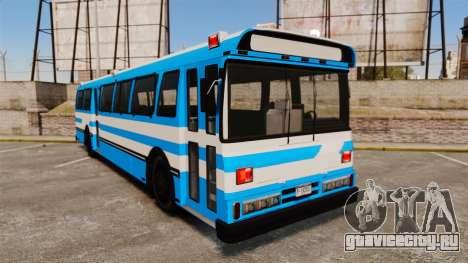 Brute Bus Japanese Police [ELS] для GTA 4
