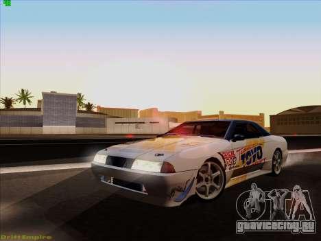 Винилы для Elegy для GTA San Andreas