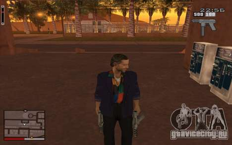C-HUD GTA 5 для GTA San Andreas третий скриншот