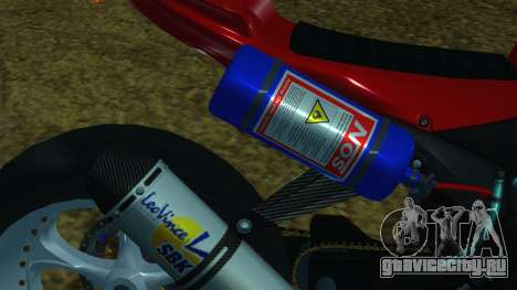Kawasaki Ninja ZX-6R для GTA San Andreas вид сзади