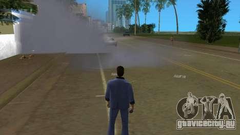 Пикапы дымовой шашки для GTA Vice City седьмой скриншот
