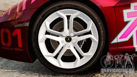Lamborghini Aventador LP700-4 2012 [EPM] Miku для GTA 4 вид сзади
