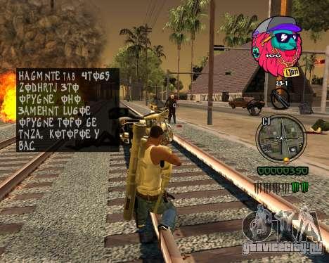 C-HUD Lion для GTA San Andreas четвёртый скриншот
