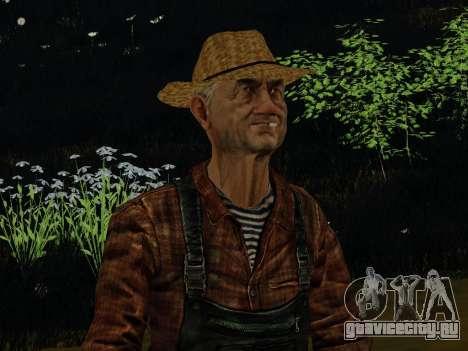 Фермер вер.2 исправленная и дополненная для GTA San Andreas второй скриншот