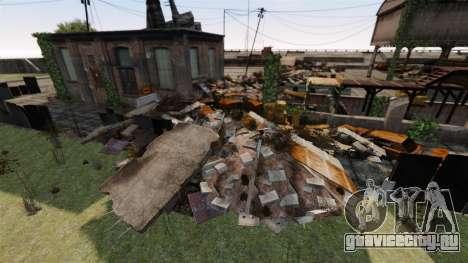 Трасса -Экстремальные испытания- для GTA 4