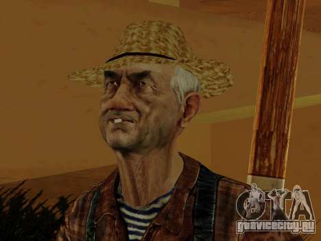 Фермер вер.2 исправленная и дополненная для GTA San Andreas седьмой скриншот