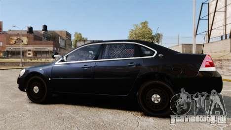 Chevrolet Impala 2010 LS Unmarked K9 Unit [ELS] для GTA 4 вид слева