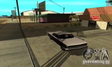 Тени в стиле RAGE для GTA San Andreas четвёртый скриншот