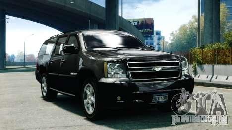 Chevrolet Suburban 2008 FBI [ELS] для GTA 4
