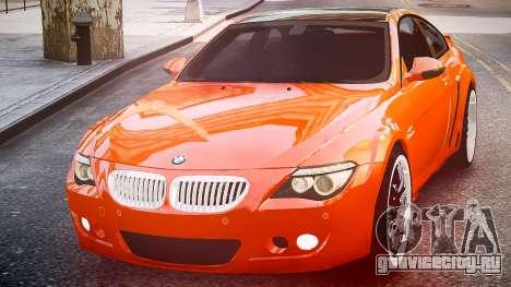 BMW M6 Hamann Widebody v2.0 для GTA 4 вид справа
