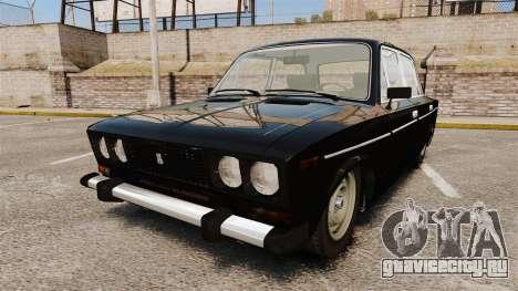 ВАЗ-2106 Жигули [Final] для GTA 4