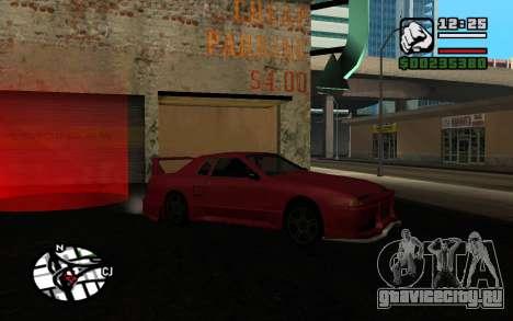 Tuning Mod 0.9 для GTA San Andreas пятый скриншот