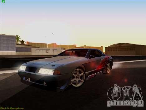 Винилы для Elegy для GTA San Andreas вид снизу