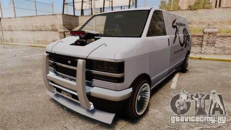 Burrito Bodybuilder для GTA 4