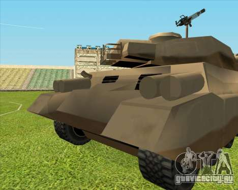 Rhino tp.JSF для GTA San Andreas