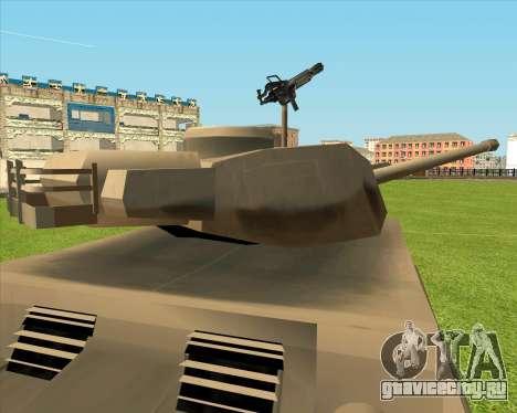 Rhino tp.JSF для GTA San Andreas вид сзади