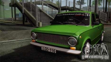 Lada 1200 R для GTA San Andreas