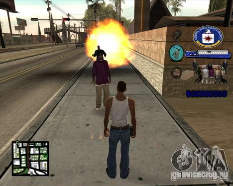 C-HUD C.I.A для GTA San Andreas третий скриншот