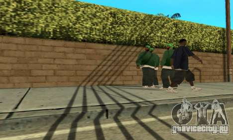 Тени в стиле RAGE для GTA San Andreas третий скриншот