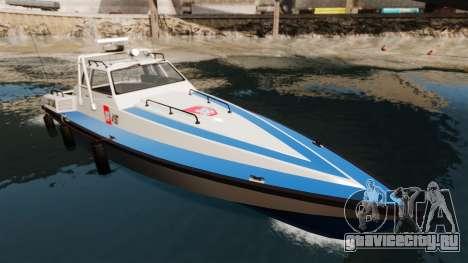 Predator U.S. Coast Guard для GTA 4