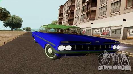 Сhevrolet Bel Air 1959 для GTA San Andreas