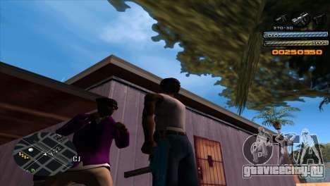 C-HUD Light для GTA San Andreas второй скриншот