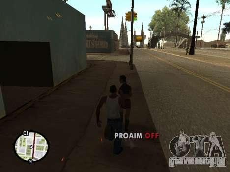 ProAim для GTA San Andreas четвёртый скриншот