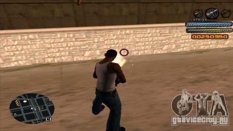 C-HUD Light для GTA San Andreas четвёртый скриншот
