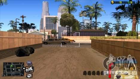 C-HUD Собака WOW для GTA San Andreas пятый скриншот