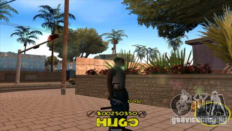 C-HUD Vagos by Hugo для GTA San Andreas