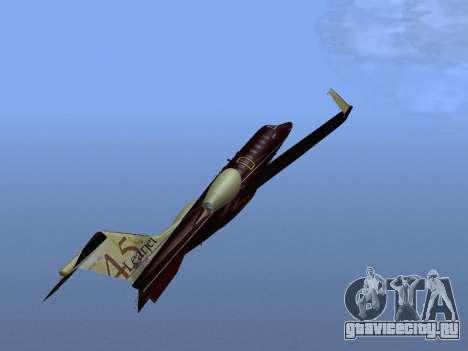 Bombardier Learjet 45 для GTA San Andreas вид сверху