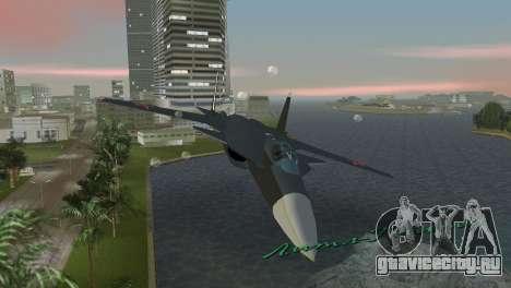 Су-47 Беркут для GTA Vice City вид изнутри