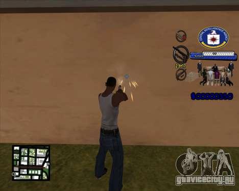 C-HUD C.I.A для GTA San Andreas второй скриншот