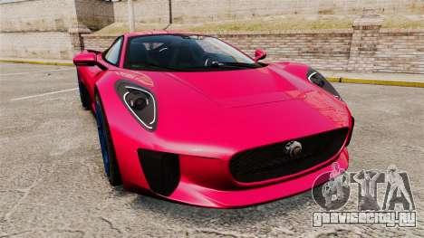 Jaguar C-X75 [EPM] для GTA 4